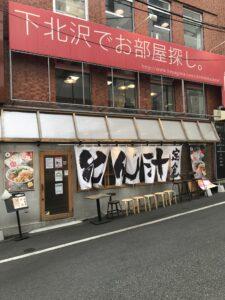 豚汁専門店
